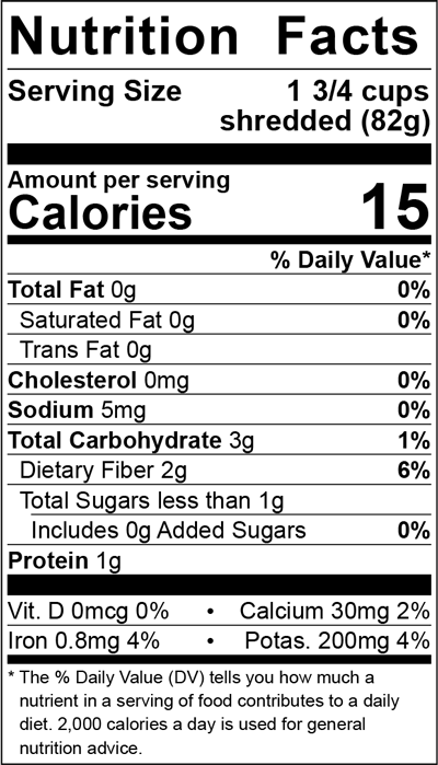 Romaine-Nutrition-Label.png
